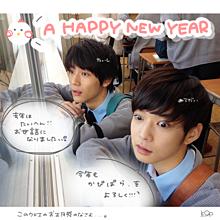新年のごあいさつ🌸の画像(カップル男の子女の子綺麗に関連した画像)