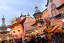 DisneySea.の画像(カップル男の子女の子綺麗に関連した画像)