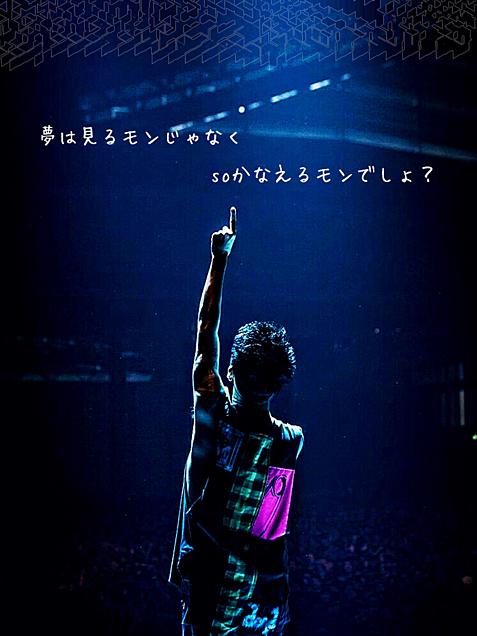 ONE OK ROCKの画像 プリ画像