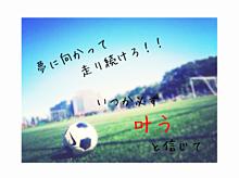サッカー プリ画像