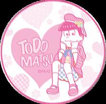 おそ松さん × FamilyMart,サークルKサンクスコラボの画像(サークルKサンクスに関連した画像)