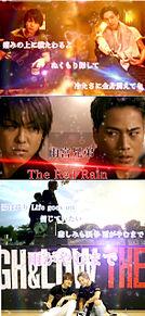 雨宮兄弟 The Red Rain プリ画像