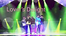 Lover′s Delight♡の画像(LOVERに関連した画像)