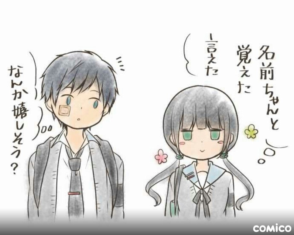 ReLIFEの画像 p1_27