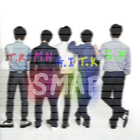 SMAP   好きな人🙋の画像(プリ画像)