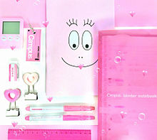ピンク 🎀の画像(バーバパパに関連した画像)