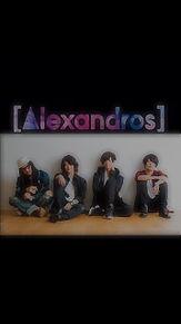 [Alexandros]ロック画面の画像(磯部寛之に関連した画像)