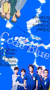 コード・ブルー♡の画像(灰谷俊平に関連した画像)
