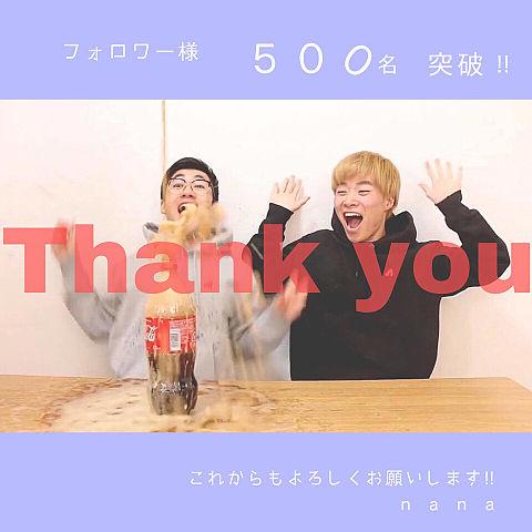 Thanks ☺︎の画像(プリ画像)