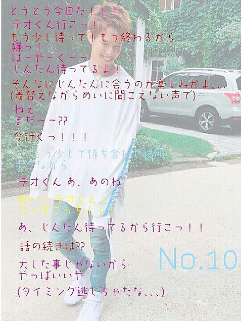 No.10の画像 プリ画像