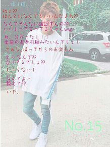 No,15 プリ画像