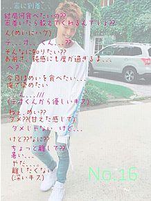 No.16 プリ画像