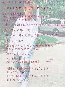 No.17 プリ画像