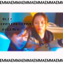 EMMAの画像(香里奈に関連した画像)