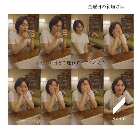 金曜日の新垣さんの画像(プリ画像)