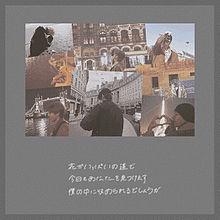 풍경 / 김태형 プリ画像