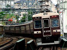 懐かしの阪急6330Fの画像(阪急電車に関連した画像)