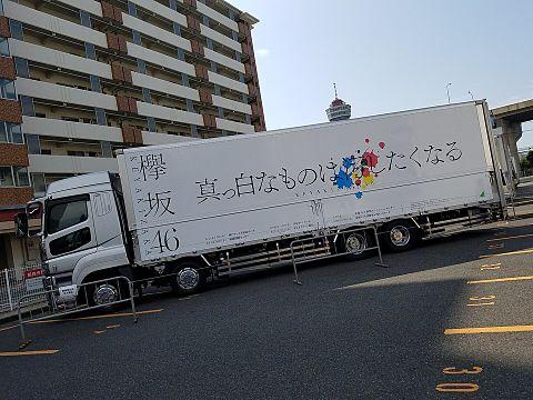 全国ツアー!福岡公演の画像(プリ画像)