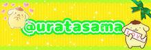 浦島坂田船 Twitterフリーヘッダーの画像(こたぬきに関連した画像)