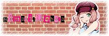 バンドリ夕影の怪盗団ヘッダー 上原ひまり 詳細見てね💭の画像(フグに関連した画像)