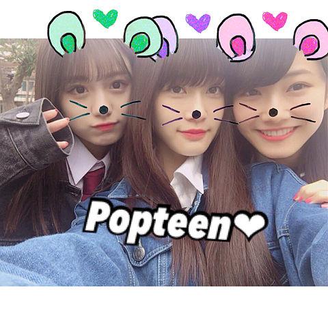 Popteenの画像(プリ画像)