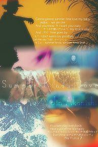 Jin Akanish/Summer Kinda Loveの画像(プリ画像)