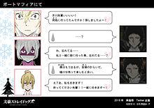 12月25日 19:30ポートマフィアにて(芥川&樋口)の画像(おすすめに関連した画像)