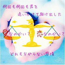 オレンジ歌詞画の画像(プリ画像)