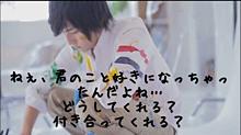 増田俊樹(だーます)の画像(だーますに関連した画像)