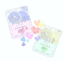 お菓子 イラスト 恋の画像298点7ページ目完全無料画像検索のプリ