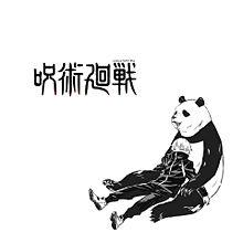 棘ちゃん&パンダ🐼の画像(可愛い パンダに関連した画像)