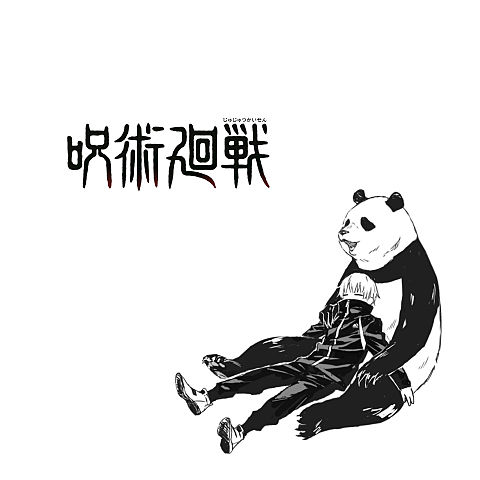 棘ちゃん&パンダ🐼の画像(プリ画像)