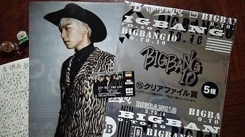 BIGBANG一番くじの画像(プリ画像)