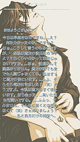 【うたプリ(腐向け)】一ノ瀬トキヤと。の画像(腐向けに関連した画像)