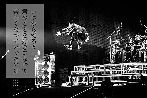 ONE OK ROCK💓の画像(プリ画像)