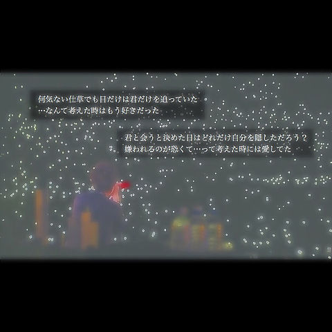 ONE OK ROCK   カゲロウの画像(プリ画像)