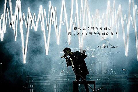 ONE OK ROCK 歌詞画の画像 プリ画像