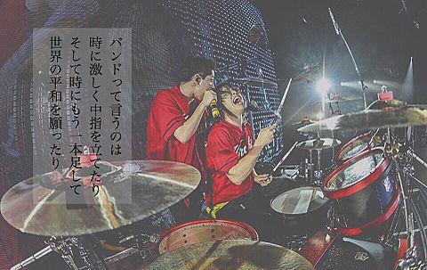 ONE OK ROCK 歌詞画の画像(プリ画像)