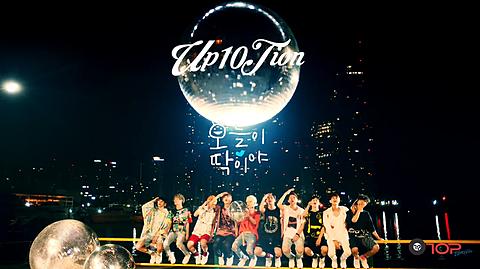 UP10TIONの画像(プリ画像)