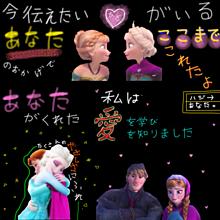 アナと雪の女王 歌詞画像の画像(アナと雪の女王/アナに関連した画像)