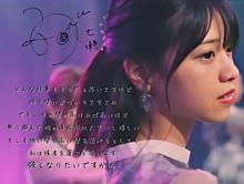 西野七瀬 iPad壁紙の画像(iPadに関連した画像)