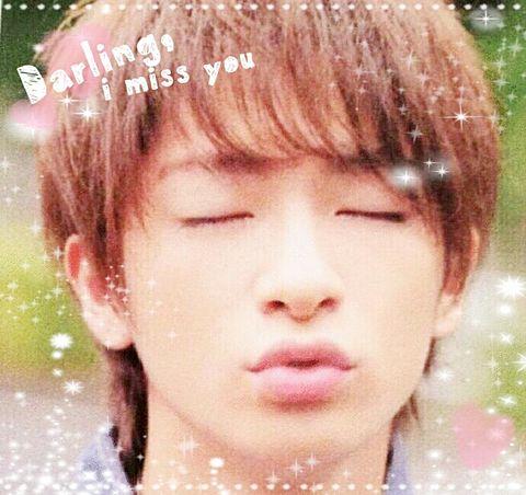 知念くんのキス!の画像(プリ画像)