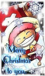 【 Merry Christmas 】 糞過去作 の画像(チョッパーに関連した画像)