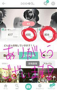 ありがとうございます!!!!の画像(プリ画像)