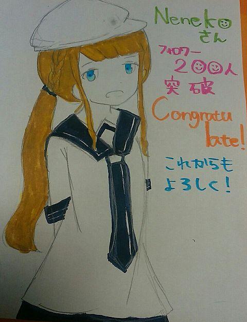 nenekoさんcongratulate!の画像(プリ画像)