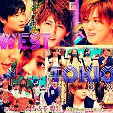 TOKIOカケル ジャニーズwestの画像(TOKIOカケルに関連した画像)