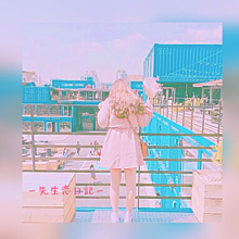 うれぴい😊続き② プリ画像