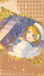 小泉花陽の画像(ラブライブに関連した画像)