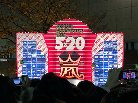5×20の画像(プリ画像)