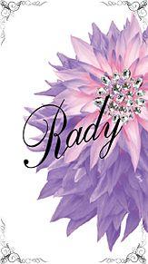 Rady💖 ビジューフラワー ラベンダー ピンクの画像(ビジューに関連した画像)